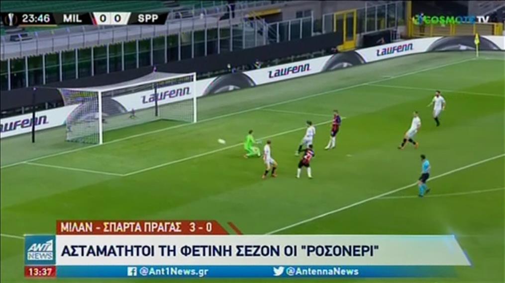 Europa League: γκολ από τα παιχνίδια της Τετάρτης