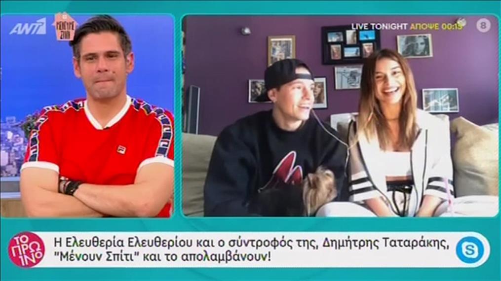 Οι Ελευθερία Ελευθερίου και Δημήτρης Ταταράκης στην εκπομπή «Το Πρωινό»