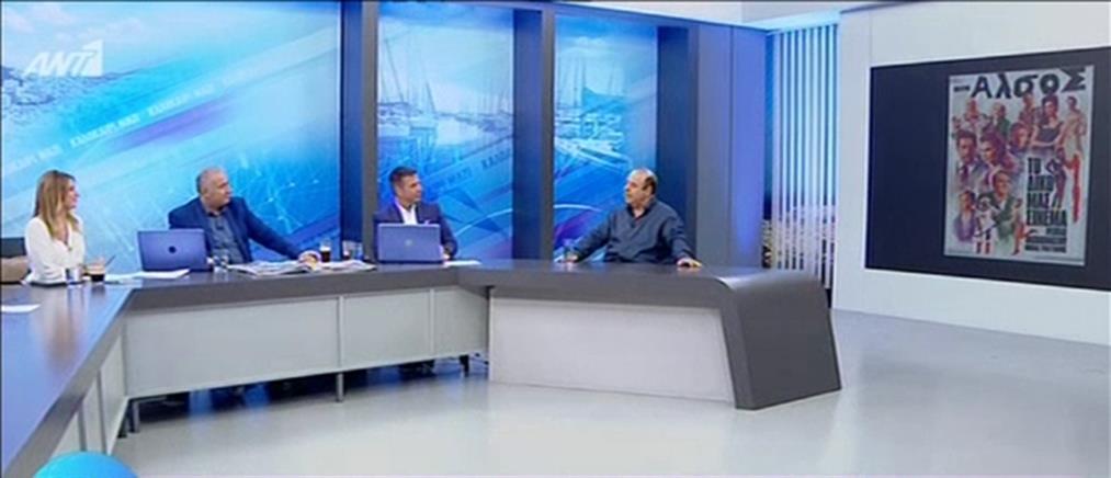 """Παύλος Χαϊκάλης στον ΑΝΤ1: Επένδυση μνήμης """"Το δικό μας σινεμά"""" (βίντεο)"""