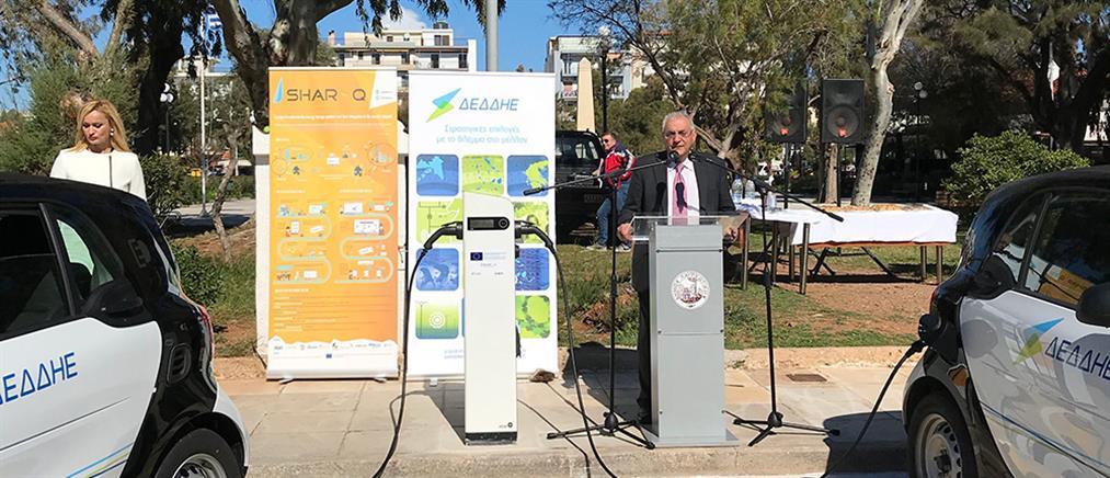 ΔΕΔΔΗΕ: εγκαινιάστηκε ο σταθμός φόρτισης ηλεκτρικών αυτοκινήτων στο Λαύριο