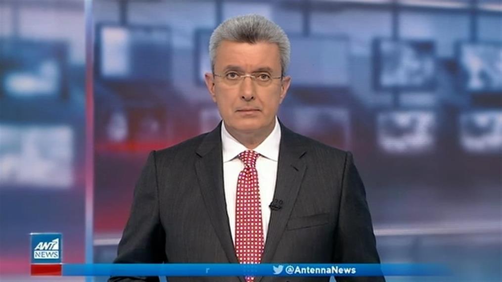 ANT1 NEWS 20-04-2021 ΣΤΙΣ 18:50