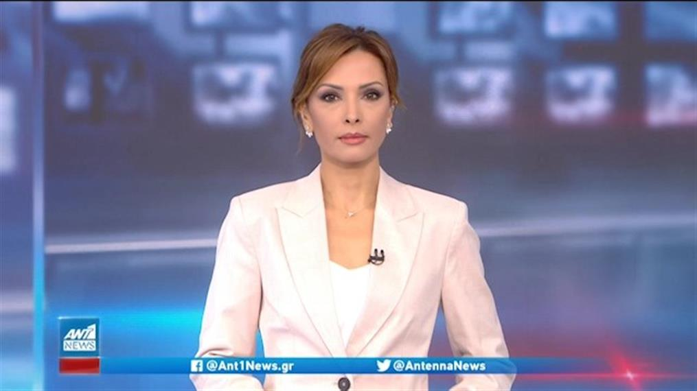 ANT1 NEWS 16-06-2021 ΣΤΙΣ 13:00