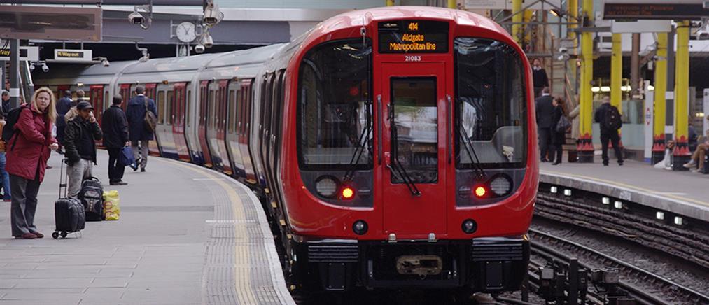 Επίθεση με μαχαίρι σε σταθμό του Μετρό