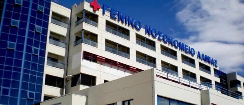 Ουσιαστικά κλειστό το Νοσοκομείο Λαμίας λόγω έλλειψης αναισθησιολόγου!