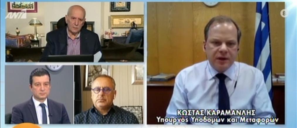 Καραμανλής στον ΑΝΤ1: έτσι θα λειτουργούν τα ΜΜΜ από Δευτέρα (βίντεο)