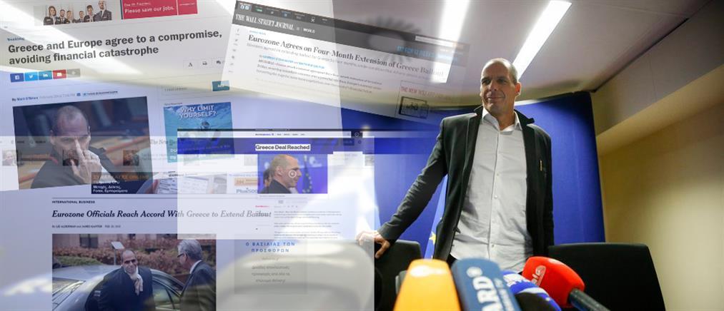 Για (προσωρινή) ανάσα στην Ελλάδα μιλούν τα αμερικανικά ΜΜΕ