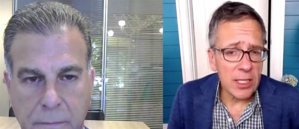Ο Ίαν Μπρέμερ στον ΑΝΤ1 για τα ελληνοτουρκικά και τη διαχείριση της πανδημίας (βίντεο)