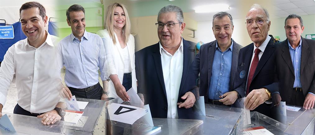Εκλογές 2019: στις κάλπες οι πολιτικοί αρχηγοί