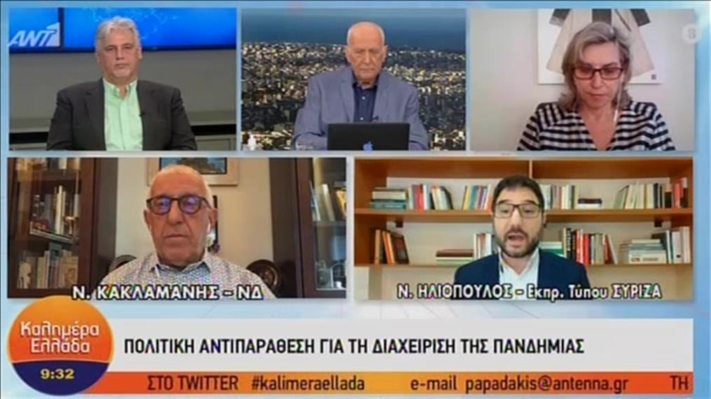 Κακλαμάνης - Ηλιόπουλος στο «Καλημέρα Ελλάδα»