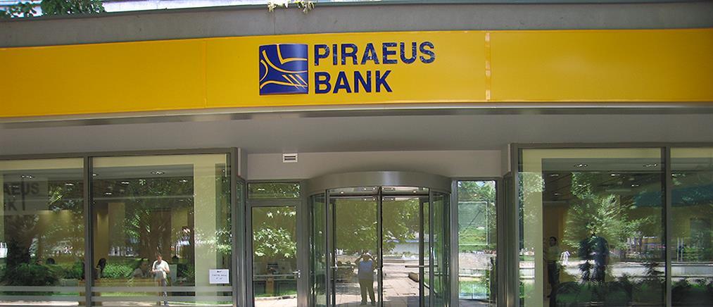 Τράπεζα Πειραιώς: Ενοποίηση με πρώην δίκτυο καταστημάτων της Κύπρου