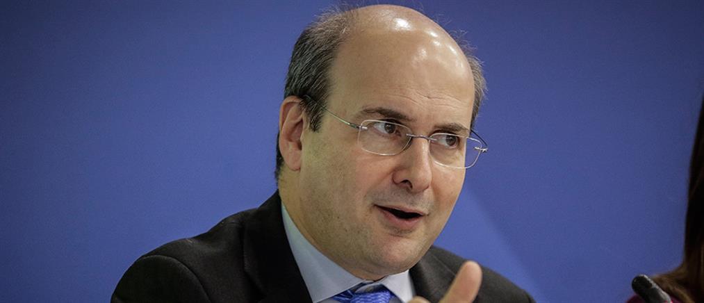 Χατζηδάκης: Θα βγάλουμε τον διοικητικό ζουρλομανδύα που έχει η ΔΕΗ