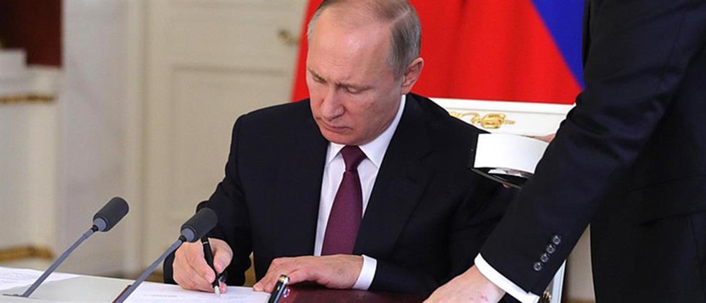"""Ρωσία: """"πράκτορες"""" με νόμο τα ξένα ΜΜΕ"""
