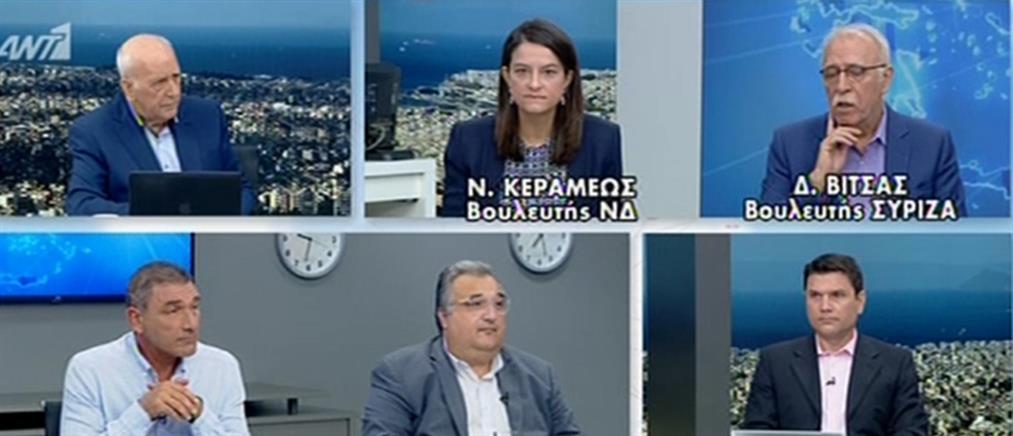 Κεραμέως και Βίτσας αποτιμούν το εκλογικό αποτέλεσμα στον ΑΝΤ1 (βίντεο)