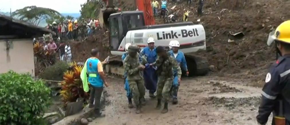 Φονική κατολίσθηση στην Κολομβία (εικόνες)