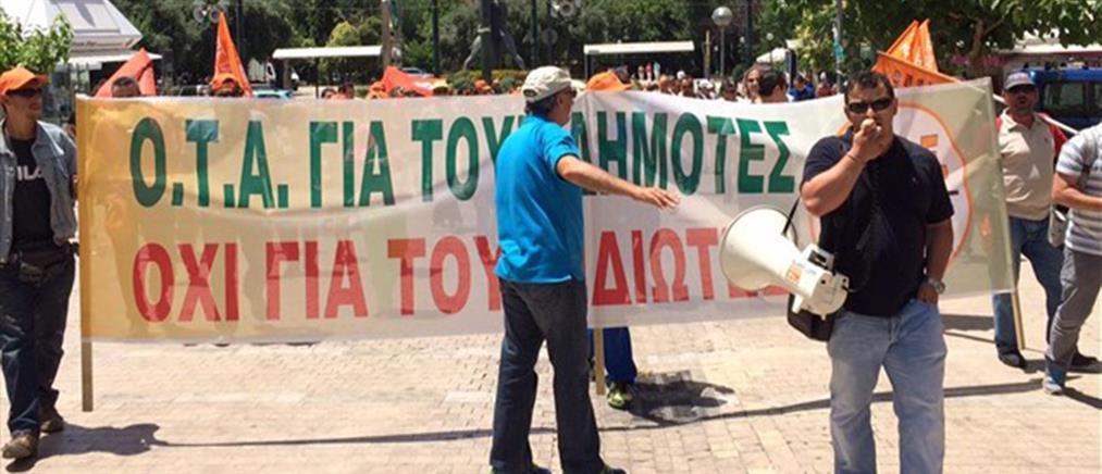 Στάση εργασίας την Παρασκευή στους Δήμους της Αττικής