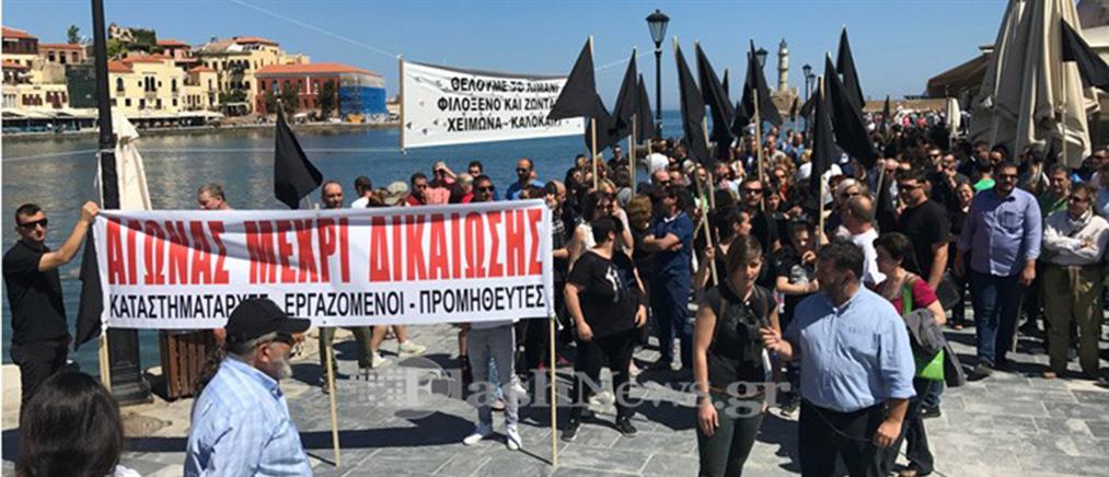 Μαζική συγκέντρωση διαμαρτυρίας επιχειρηματιών στα Χανιά (βίντεο)