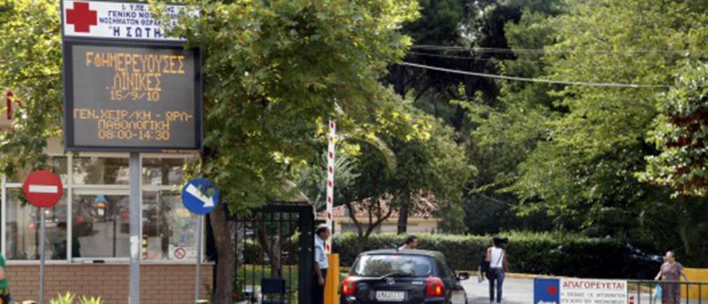 Κοροναϊός: Τα νοσοκομεία της Ελλάδας που είναι σε ετοιμότητα