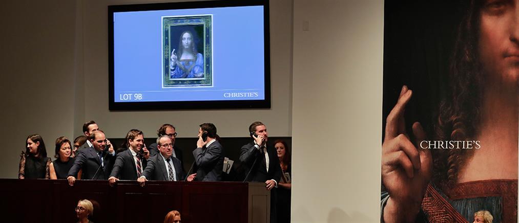 Ο πίνακας του Ντα Βίντσι που έκανε ρεκόρ σε δημοπρασία