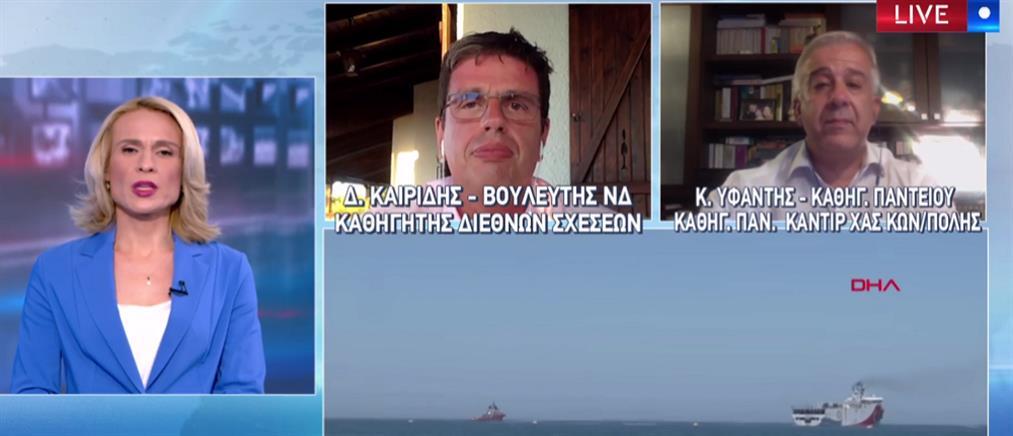 Υφαντής και Καιρίδης στον ΑΝΤ1 για τις τουρκικές προκλήσεις (βίντεο)