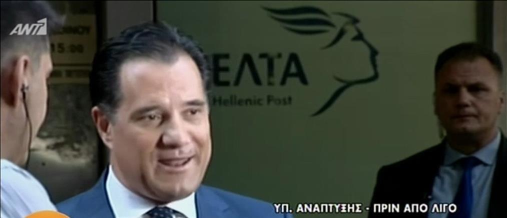 Άδωνις Γεωργιάδης: Προτεραιότητα οι μεγάλες επενδύσεις (βίντεο)