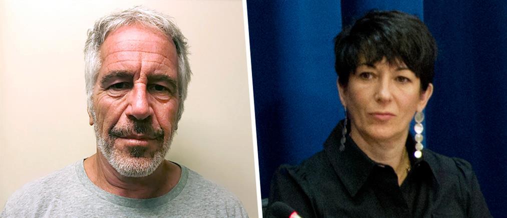 Συνελήφθη η πρώην σύντροφος του Επστάιν για συνέργεια σε μαστροπεία ανηλίκων