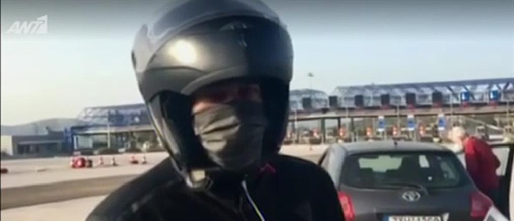 """""""Μπλόκο"""" στα διόδια στον αδερφό του Λιγνάδη, που πήγαινε να τον δει στη φυλακή (βίντεο)"""