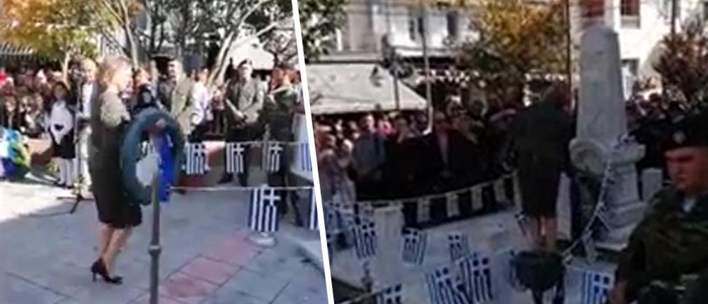Έντονες αποδοκιμασίες κατά της Παπακώστα στην Αριδαία (εικόνες)