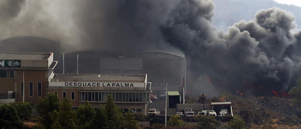 Λα Πάλμα – Ηφαίστειο: η λάβα κατάπιε... ένα εργοστάσιο τσιμέντου (εικόνες)