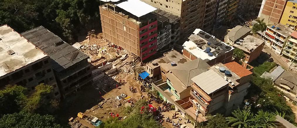 Μακραίνει η λίστα των θυμάτων της κατάρρευσης κτιρίων στη Βραζιλία
