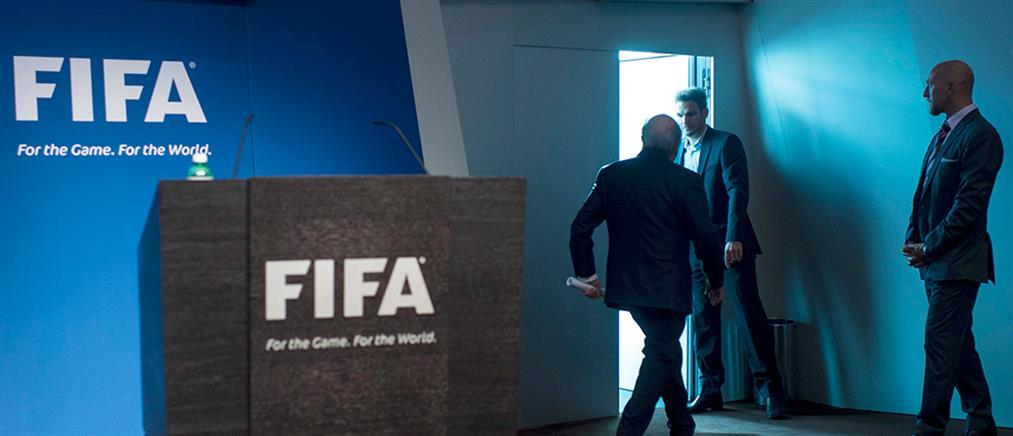 Στο μικροσκόπιο του FBI ο παραιτηθείς πρόεδρος της FIFA, Σεπ Μπλάτερ