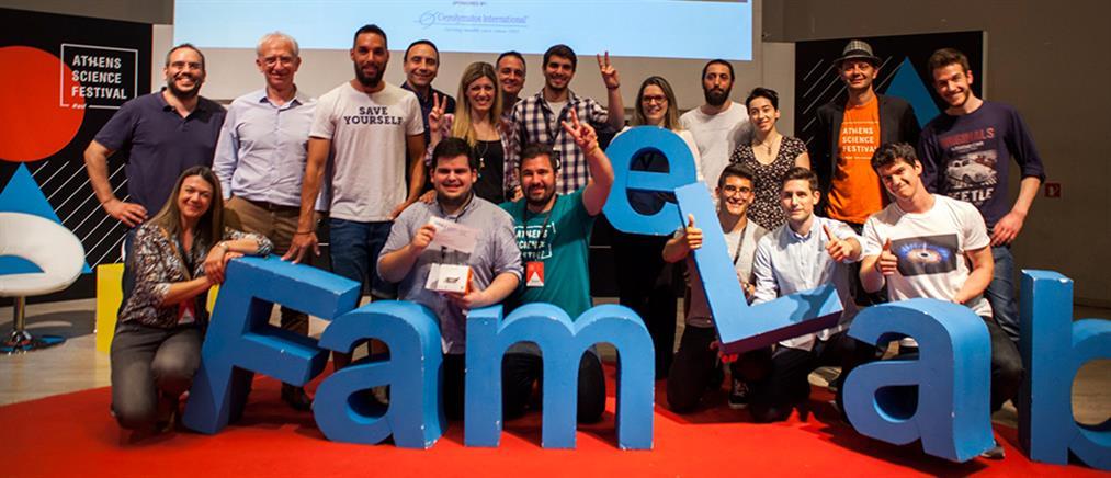 Famelab: o διεθνής διαγωνισμός για τα νέα πρόσωπα της επιστήμης