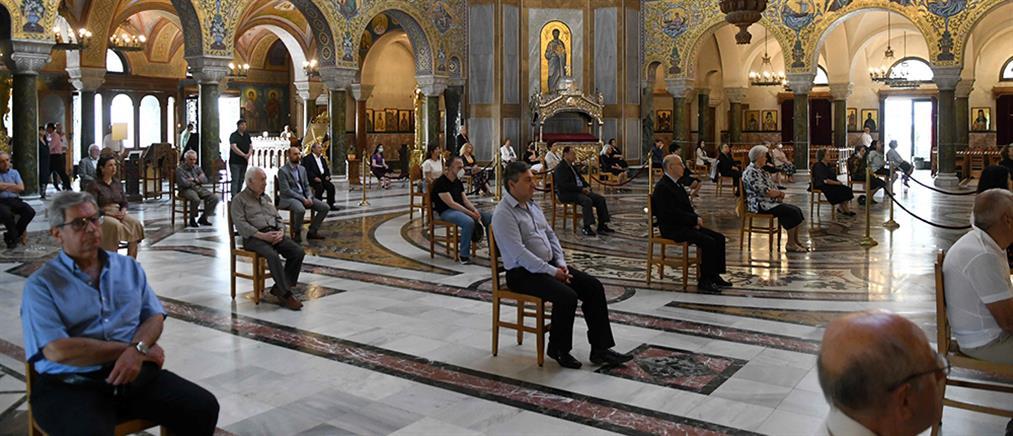 Διπλάσιοι οι πιστοί στις εκκλησίες με νέα ΚΥΑ