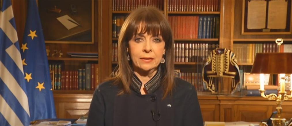Σακελλαροπούλου: Το μήνυμα προς τον απόδημο Ελληνισμό για την 25η Μαρτίου (βίντεο)