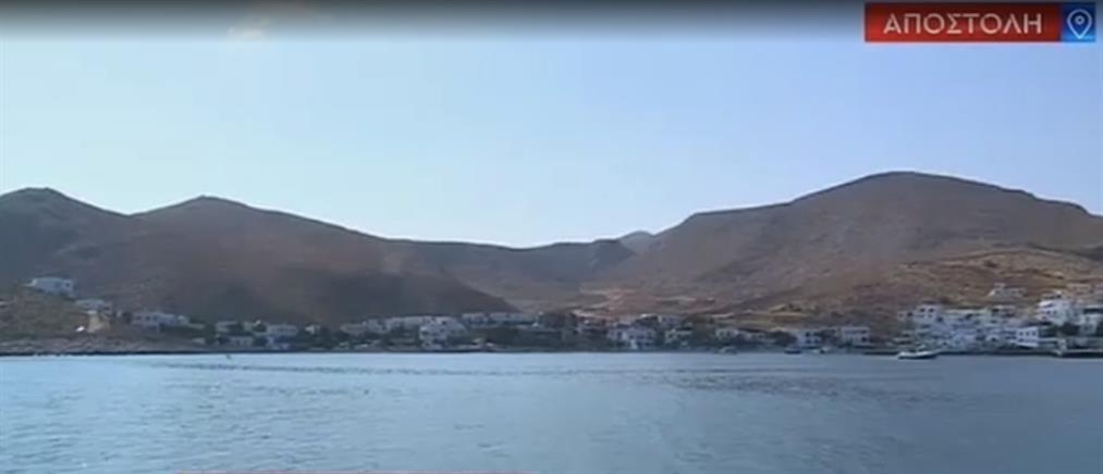 Ο ΑΝΤ1 στην Φολέγανδρο: Το νησί με την άγρια ομορφιά στην καρδιά του Αιγαίου (βίντεο)