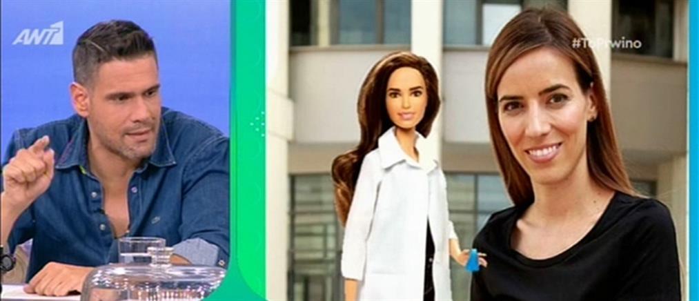 Δε θα γίνει Barbie η Ελένη Αντωνιάδου (βίντεο)