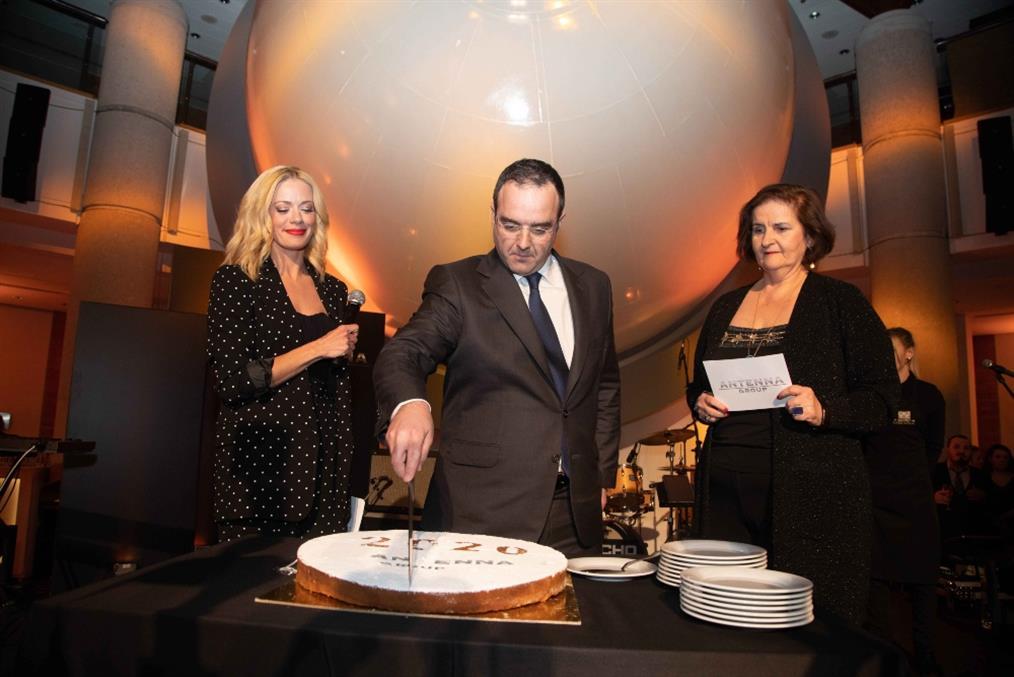 Κοπή πίτας και πάρτι για τα 30 χρόνια του ΑΝΤ1