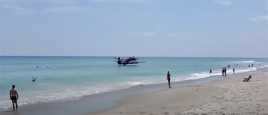 Φλόριντα: Αεροσκάφος έπεσε στη θάλασσα, σε παραλία με λουόμενους (βίντεο)