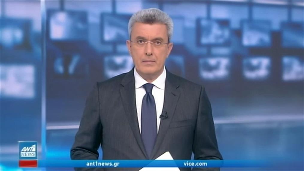 ANT1 NEWS 26-01-2021 ΣΤΙΣ 18:50