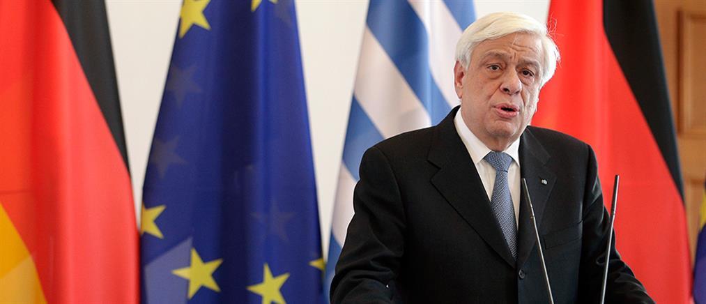Παυλόπουλος: Αμφίβολης αποτελεσματικότητας η πολιτική αυστηρής λιτότητας