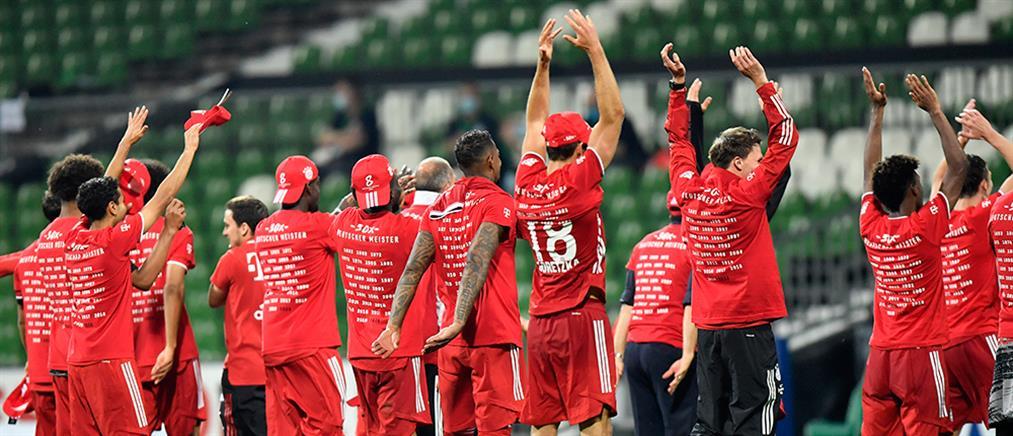 Bundesliga: Πρωταθλήτρια για 8η συνεχόμενη χρονιά η Μπάγερν Μονάχου