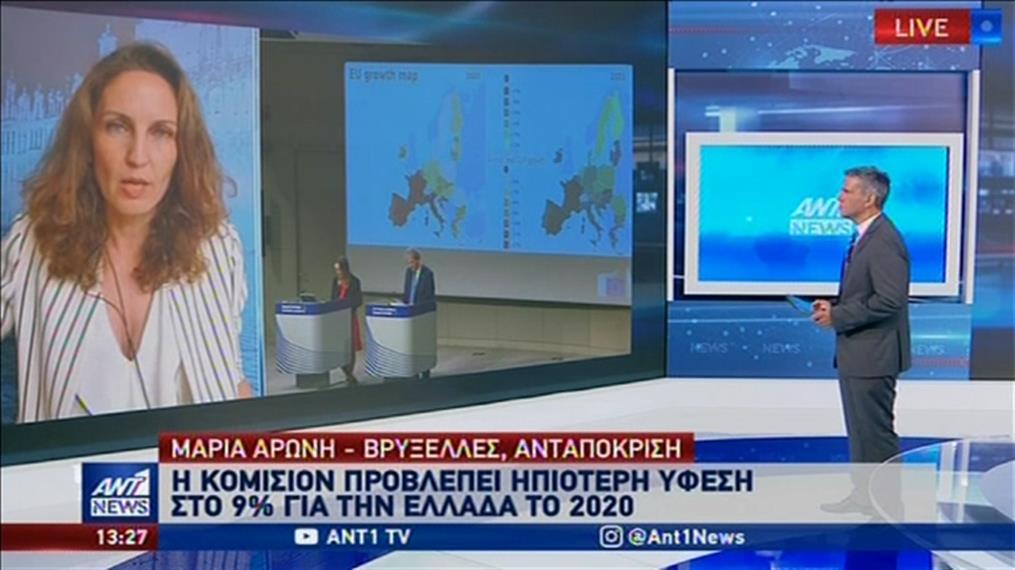 Κομισιόν: ζοφερές προβλέψεις για το 2020