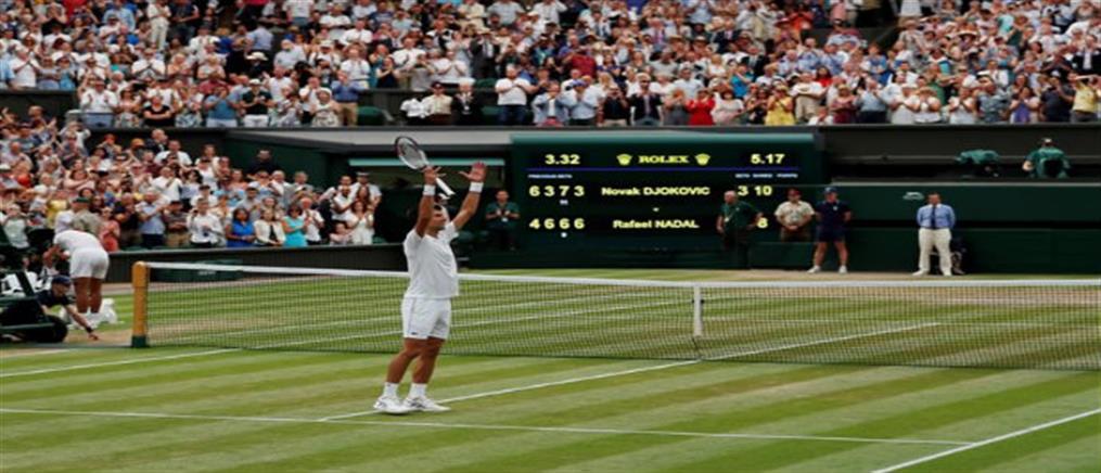 Wimbledon : ο Τζόκοβιτς επέστρεψε