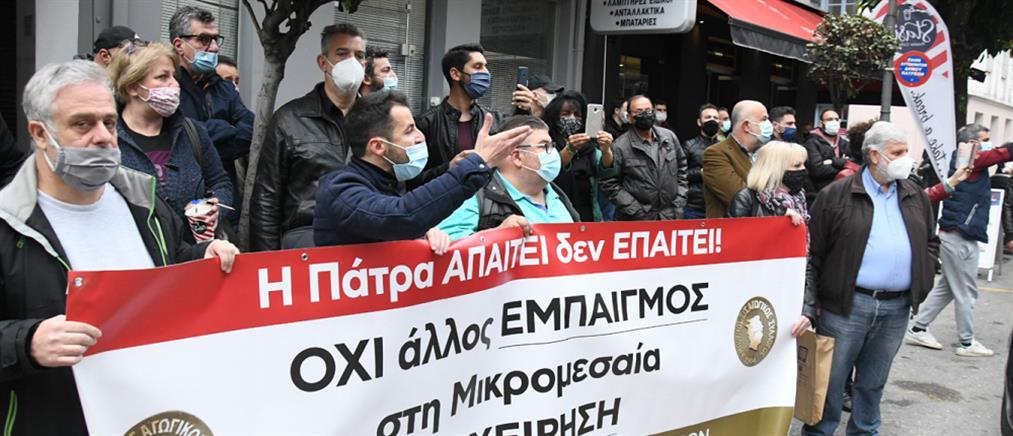 ΚΙΝΑΛ: μέτρα για τις επιχειρήσεις σε Θεσσαλονίκη, Πάτρα και Κοζάνη