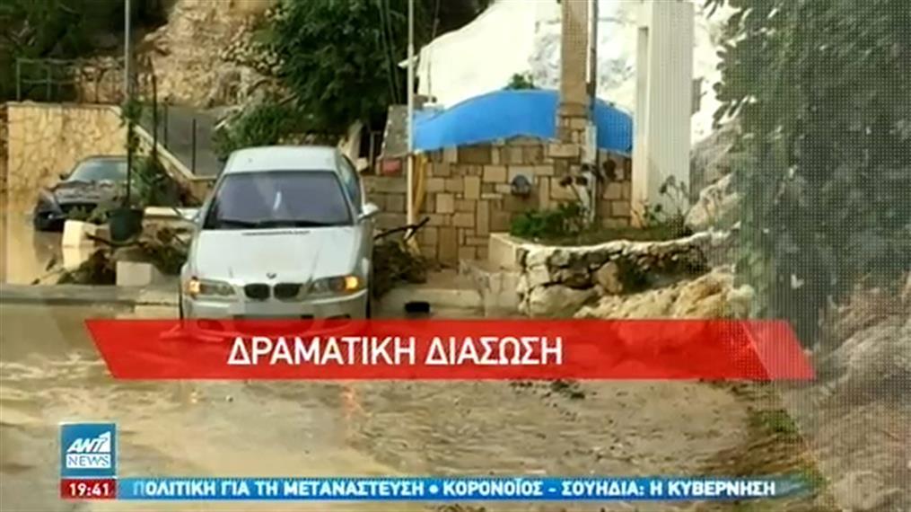 Κρήτη: Δραματική διάσωση πολιτών από την κακοκαιρία