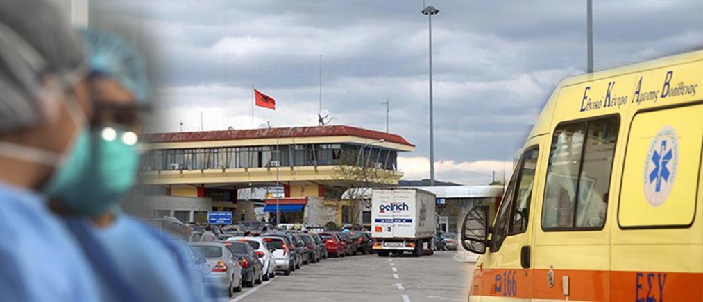 Κορονοϊός - ΥΠΕΞ: οδηγός για τις μετακινήσεις Ελλήνων πολιτών στο εξωτερικό