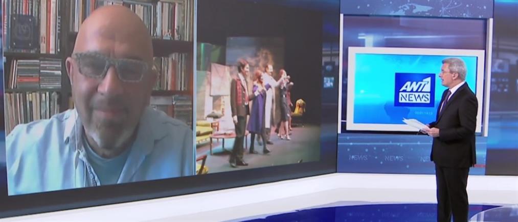 Ζουγανέλης στον ΑΝΤ1: Ημίμετρα όσα εξαγγέλθηκαν από το Υπουργείο Πολιτισμού (βίντεο)