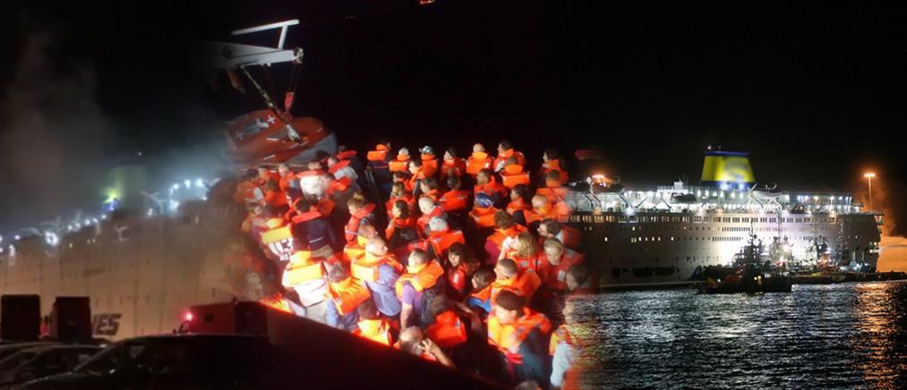 """Η αιτία της φωτιάς στο πλοίο """"Ελευθέριος Βενιζέλος"""""""