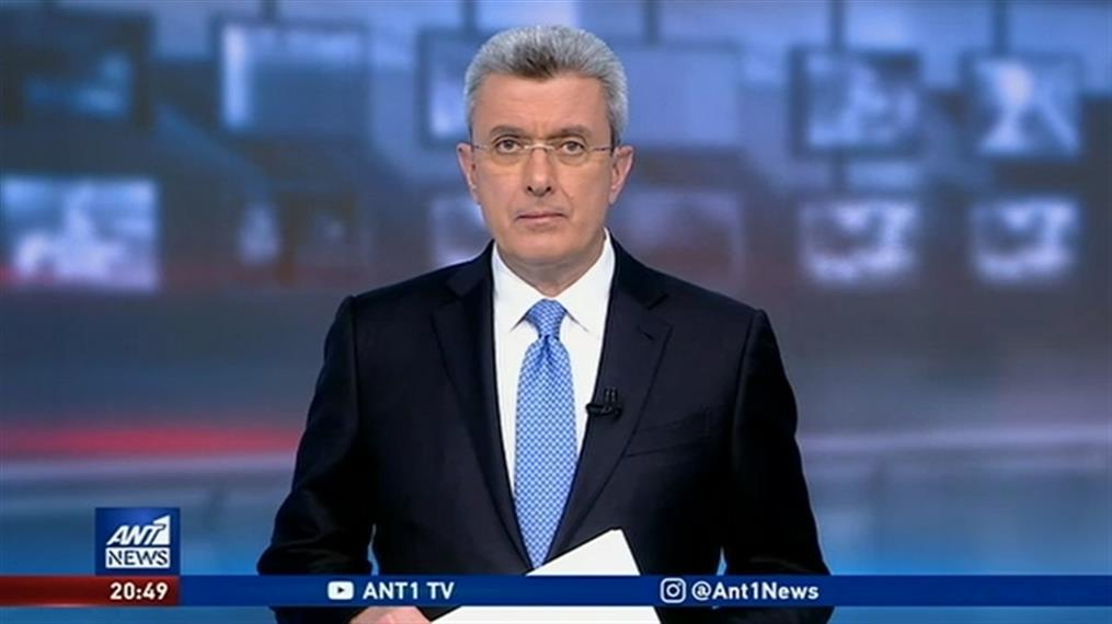 ANT1 NEWS 01-04-2020 ΣΤΙΣ 18:45