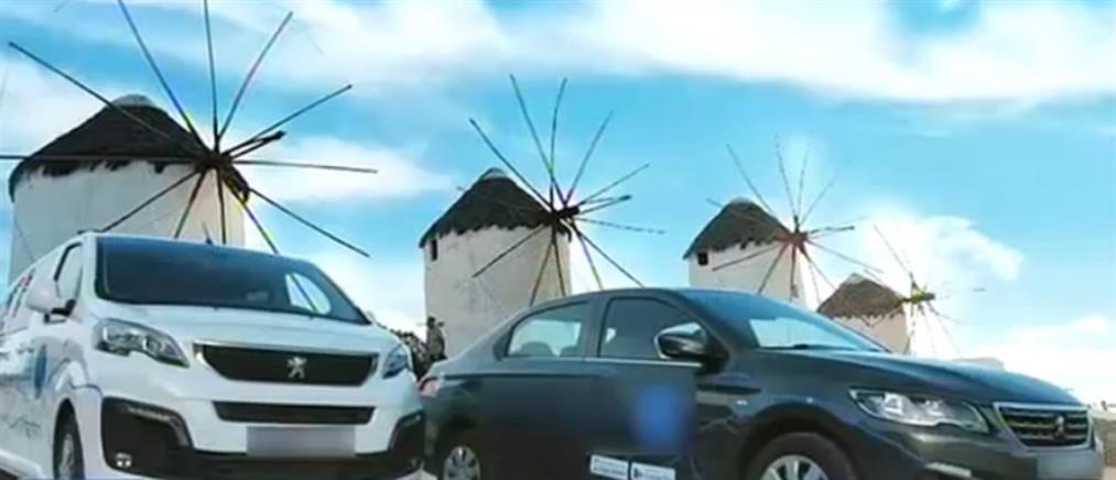 """""""Βροχή"""" οι καταγγελίες για τα """"πειρατικά"""" ταξί στην Μύκονο (βίντεο)"""