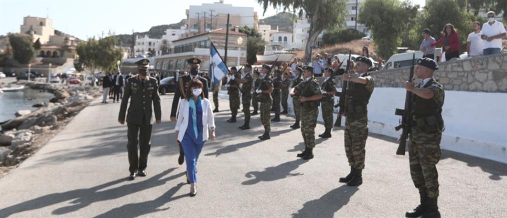Κάρπαθος: Επίτιμη δημότης ανακηρύχθηκε η Κατερίνα Σακελλαροπούλου